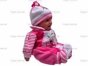 Пупс игрушечный «Мой малыш», M0400, игрушки