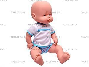 Пупс игрушечный Nenuco, N303-B, купить