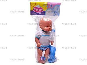 Пупс игрушечный Nenuco, N303-B, цена