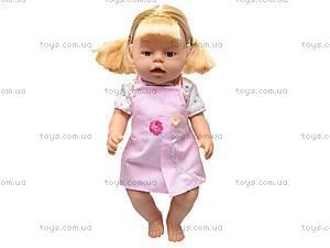 Пупс интерактивный «Baby Toby», 30712B29, купить