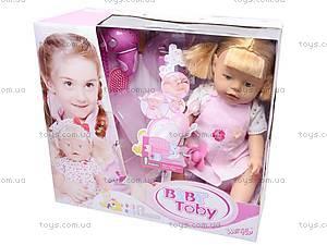 Пупс интерактивный «Baby Toby», 30712B29