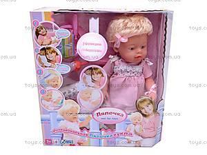 Пупс интерактивный детский «Лялечка», 30667-4, купить