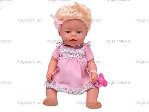 Пупс интерактивный детский «Лялечка», 30667-4