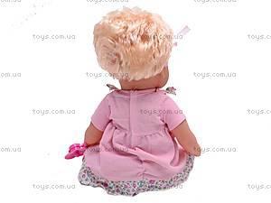 Пупс интерактивный детский «Лялечка», 30667-4, детские игрушки