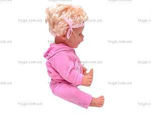Пупс интерактивный «Лялечка», 30667, отзывы