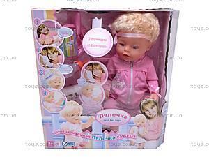 Пупс интерактивный «Лялечка», 30667, детские игрушки