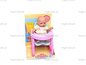 Пупс Lovely Baby, с аксессуарами, 63012, купить