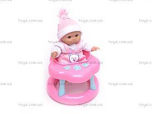 Пупс Lovely Baby, с аксессуарами, 63012, фото