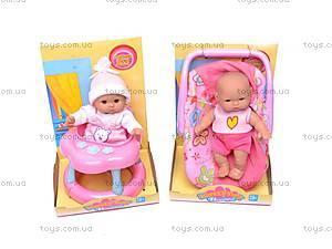 Пупс Lovely Baby, с аксессуарами, 63012, отзывы