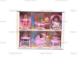 Пупс Lovely Baby, с аксессуарами, 63012, игрушки