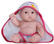 Пупс Лулу з розовыи полотенцем, JC16822-2, купить