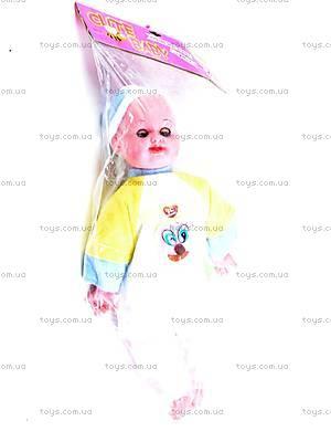 Пупс «Малыш», 5853F