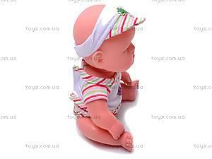 Пупс «Малышки», P-040/041/042, купить