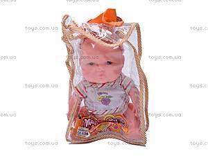 Пупс «Малышки», P-040/041/042, фото