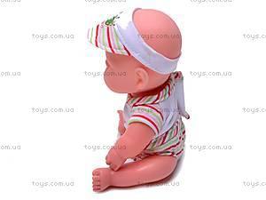 Пупс «Малышки», P-040/041/042, цена