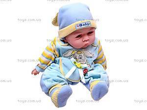 Пупс «Мой малыш», M0403