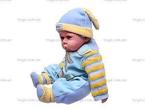 Пупс «Мой малыш», M0403, фото