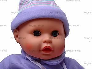 Пупс «Моя малышка», интерактивный, 5230, купить