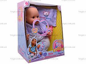 Пупс «Моя малышка», интерактивный, 5230, цена