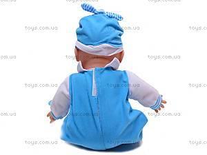 Пупс «Моя малютка», с погремушкой, 10043, купить