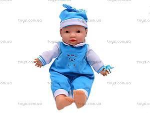 Пупс «Моя малютка», с погремушкой, 10043