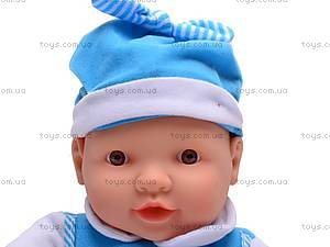 Пупс «Моя малютка», с погремушкой, 10043, фото