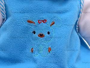 Пупс «Моя малютка», с погремушкой, 10043, игрушки