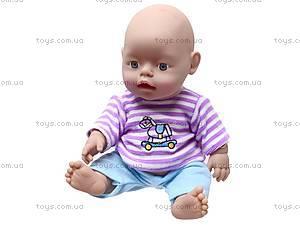 Пупс Music Baby, 9808-AC/BC/CC, купить