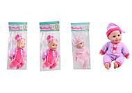 Музыкальная кукла-пупс (закрывает глазки, смеется, бормочет, краснеют щёчки), в ассортименте, 36008P, фото