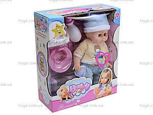 Пупс музыкальный с аксессуарами, 2099, детские игрушки