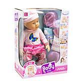 Пупс музыкальный «Warm Baby», WZJ010-449/50, игрушка