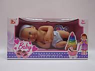 Пупс новорожденный , LS1401B