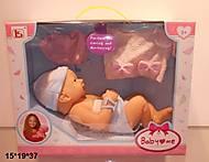 Пупс новорожденный с аксессуарами, LS1401A, отзывы