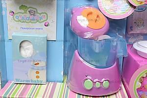 Пупс «Очаровашки» с посудой, 5336, купить