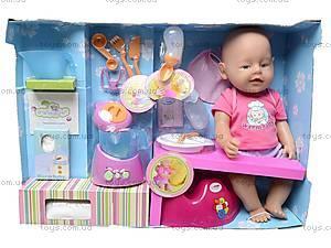 Пупс «Очаровашки» с посудой, 5336, детские игрушки