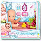 Пупс «Плей Беби» с ванночкой, 32003