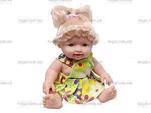 Пупс Pretty Baby, 332C-9P