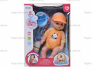 Детский пупс с аксессуарами Babies, L8692F, отзывы