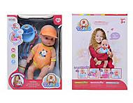 Детский пупс с аксессуарами Babies, L8692F, игрушка