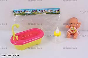 Пупс, с ванной, 338-3A(KF338-