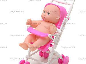 Розовый пупсик девочка в коляске, YD416-1, отзывы