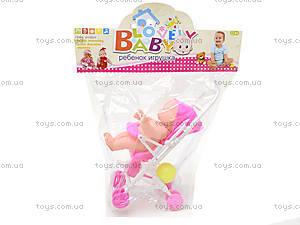 Розовый пупсик девочка в коляске, YD416-1, цена