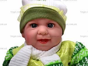 Пупс в конверте «Мой малыш», M0402, игрушки