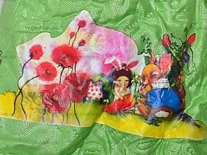 Пупс в конверте «Мой малыш», M0402, детские игрушки