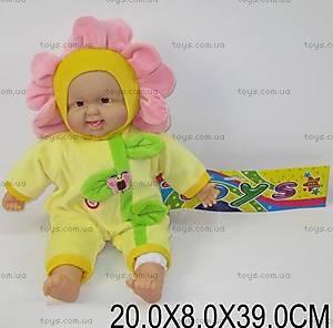Пупс в костюме цветочка, 2012B