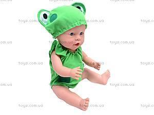 Пупс в костюме животного, M1474, детские игрушки