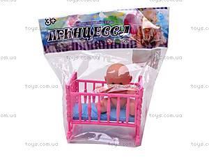 Пупс в кроватке, 8008-42, цена