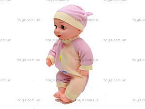 Игрушечная кукла «Пупс», 0912C-6, купить