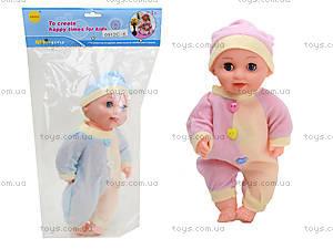 Игрушечная кукла «Пупс», 0912C-6