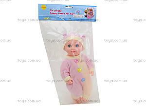 Игрушечная кукла «Пупс», 0912C-6, отзывы